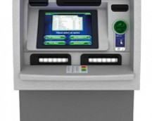 Refurbished ATM NCR 6632 TALLADEGA